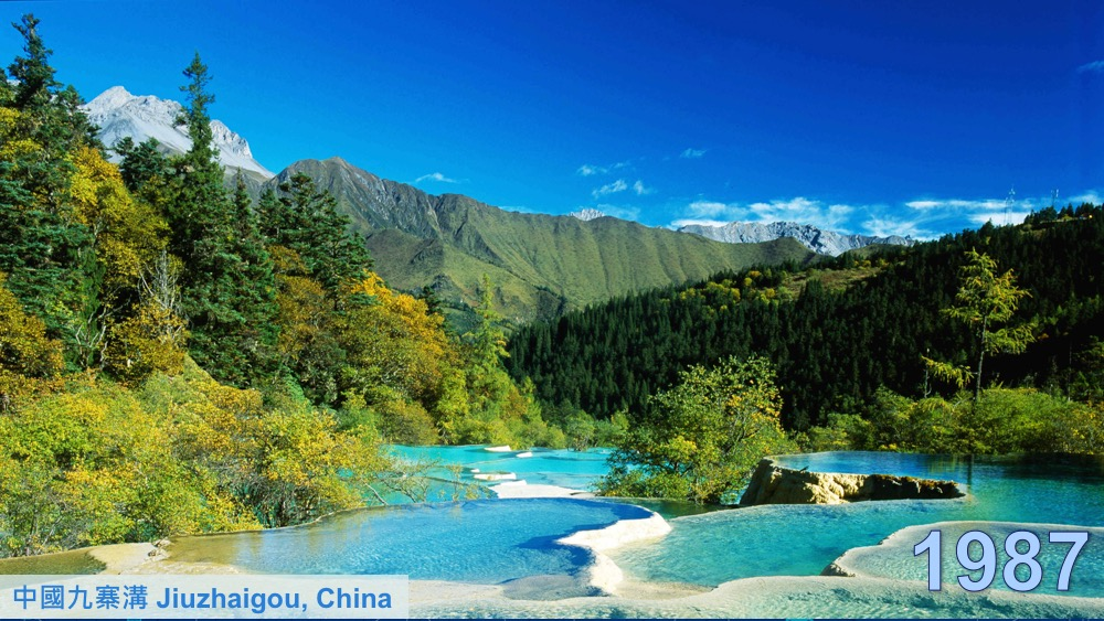 Jiuzhaigou, China, in 1987, with blue sky